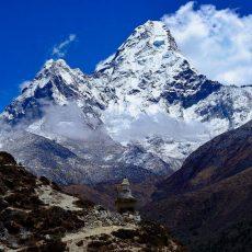 Треккинг Непал