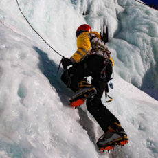альпинизм обучение